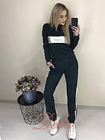 Женский спортивный костюм со вставкой кожи 50-52,54-56