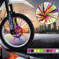 Накладки на спицы для мотоцикла / велосипеда 72шт (для переднего и заднего колеса) 24см