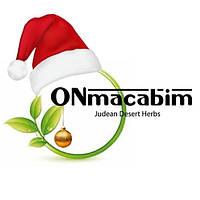 Різдвяні знижки на Onmacabim!
