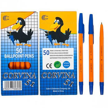 Ручка шариковая CORVINA 51 синяя                                      CO-51, фото 2