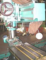 Радиально-сверлильный 2Л53, макс. диаметр 32 мм, фото 1
