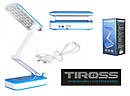 Настольная светодиодная лампа трансформер Tiross TS-55 Blue аккумуляторная 800 mAh, 220v, 24 smd LED, фото 2