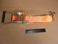 Стяжка груза (DK-3945) 3t (трещотка пластик. ручка, лента 50mm.x0.5m., крюк) <ДК>