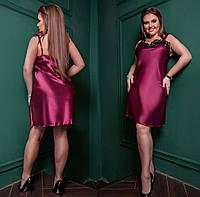 Женская стильная ночная сорочка в больших размерах