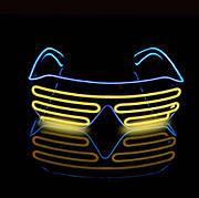 Светодиодные Led El очки светящиеся очки для вечеринок, пати, желтые с синим ободком