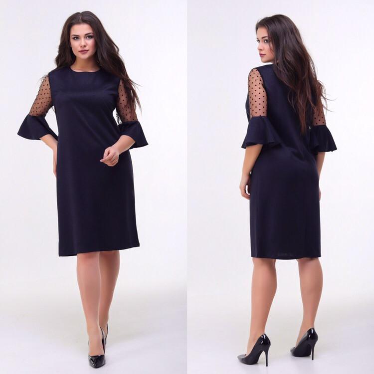 Платье женское синее большие размеры