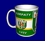 Кружка / чашка ФК Карпаты №1, фото 3