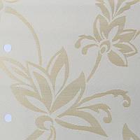 Готовые рулонные шторы Ткань Флаверс Ваниль