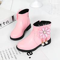 Яркие детские ботинки, фото 1