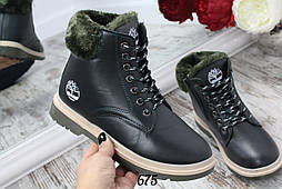 23,5 см Ботинки женские зимние  зеленые, темно-зеленые на низком ходу, низкий ход, зима, эко-кожа