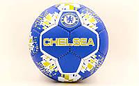 Мяч футбольный №5 Гриппи 5слоев CHELSEA FB-6699