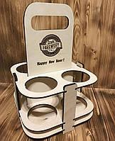 Оригинальная деревянная упаковка, коробка, ящик, переноска для пива с Вашей гравировкой