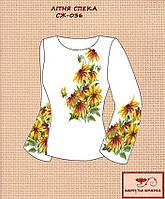 Набори для вишивки вишиванок в Украине. Сравнить цены 8e6e6794552e1