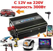Автомобильный преобразователь напряжения инвертор UKC с 12V на 220V AC/DС 300W SSK 300 Вт
