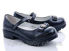 Детские обувь оптом 2019. Детские туфли бренда СВТ.Т - Meekone для девочек (разм. с 32 по 37)