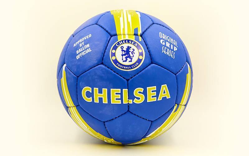 Мяч футбольный №5 Гриппи 5 слоев CHELSEA FB-6712