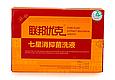 """Есенція для терапії ВПЛ """"HPV U-Kill"""" видалення бородавок, папілом, родимок (2 флакони), фото 2"""
