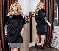 Нарядное бархатное платье большие размеры