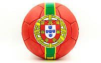 Мяч футбольный №5 Гриппи 5 слоев PORTUGAL FB-6723