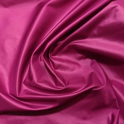 Плащевая ткань лаке фуксия, фото 2