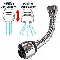 Насадка на кран Turbo Flex 360, шланг аератор для змішувача, розпилювач для економії води, економайзер води, фото 1