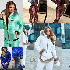 Спортивные костюмы,теплые костюмы и лыжные костюмы для мужчин и женщин