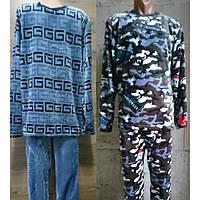 Пижамы Мужские Домашние Костюмы — Купить Недорого у Проверенных ... 37d56292b6482