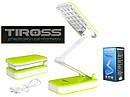Настольная светодиодная лампа трансформер Tiross TS-55 Green аккумуляторная 800 mAh, 220v, 24 smd LED, фото 4
