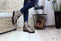 """Ботинки"""" Еским""""  Натуральная кожа. Украина. Зимние."""