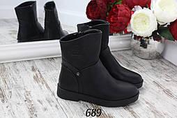 38 р. Ботинки женские зимние черные на низком ходу, низкий ход, зима