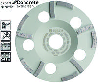 Чашка алмазная Bosch expert/Concrete Extraclean (L) 50 g/mm, 125 x 22,23 x 4,5 mm