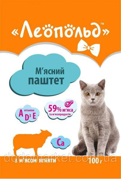 Влажный корм для котов Леопольд Мясной паштет с мясом ягненка 24 шт/100 гр