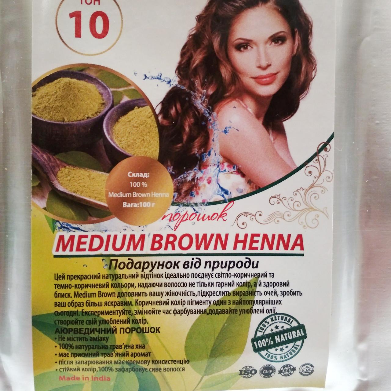 Индийская хна светло-коричневая, 100 грамм