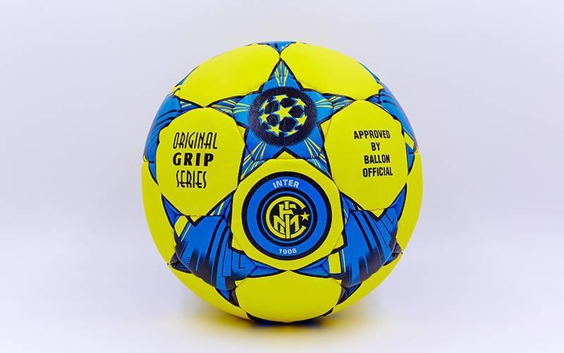 Мяч футбольный INTER MILAN №5 PVC FB-0047-3687