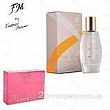 FM 97 Pheromone 50 мл Феромон парфуми для жінок аромат Gucci Gucci Rush 2 (Гуччі Раш 2) FM World Pheromone, фото 2