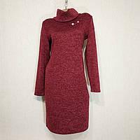 Платье женское с хомутом теплое 50р. (44, 46, 48, 52) осень-зима большой размер