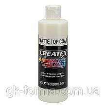 Матовый верхний слой для красокCreatex AB Matte Top Coat  5603, 60 мл