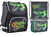 Набор 1 вересня Smart для мальчика рюкзак 554541, пенал 531708, сумка 555262