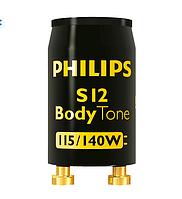 Стартер Philips S12 115-140W 220-240V UNP/20X25CT