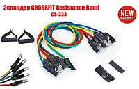 Эспандер универсальный, Resistance Band TRX 5 жгутов сопротивления