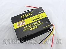 Автомобильный понижающий преобразователь напряжения инвертор UKC DC/DC с 24v на 12v мощность 50A