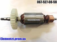 Якорь для болгарки DWT 180 SL, Протон МШУ-180/1300, Procraft PW2200 (186,5*43)