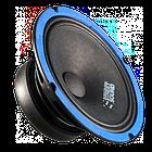 Эстрадная акустика Street Sound MDR-S80 (20см | 120/240w | 99db | 100-9000hz), фото 2