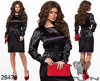 Модное нарядное платье на длинный рукав из красивого атласа с поясом в комплекте