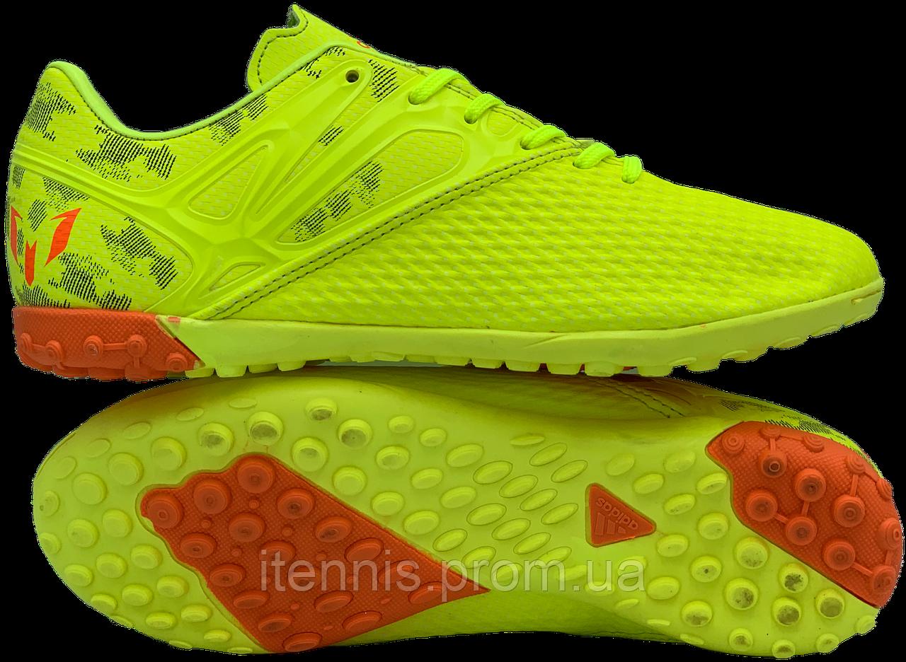 Подростковые кроссовки adidas в категории футбольная обувь в Украине.  Сравнить цены, купить потребительские товары на маркетплейсе Prom.ua d1b5d542244