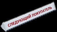 Разделители товара с рекламной информацией