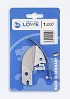 Набор для ремонта Lowe 1007