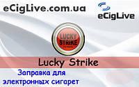 Lucky Strike. 10 мл. Жидкость для электронных сигарет.