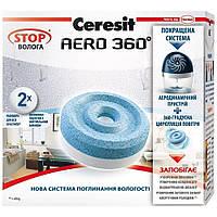 Таблетки змінні Ceresit AERO 360, 2 × 450 г /2259647