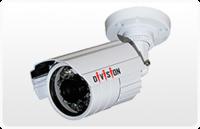 Камера видеонаблюдения Division CECM-600IR24